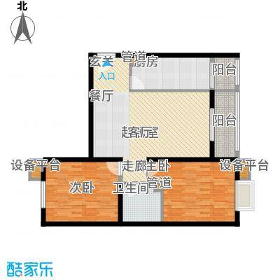 常青藤嘉园91.67㎡恋歌1面积9167m户型