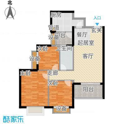 盘锦恒大华府11-15号楼110户型