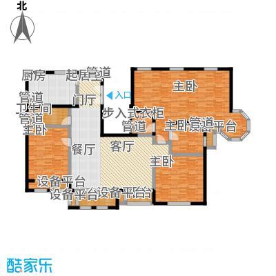 中海城圣朝菲户型