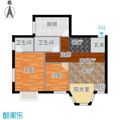 珠江逸景家园户型