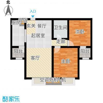 廊坊四季家园1#、4#B户型