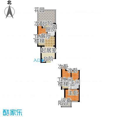 中房水木兰亭174.74㎡E2面积17474m户型