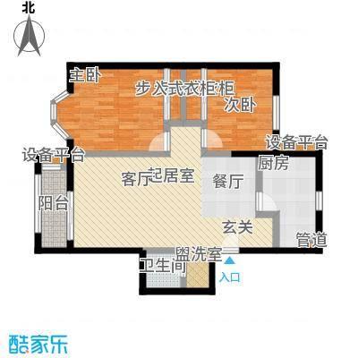 中海城圣朝菲98.53㎡T1-3A面积9853m户型