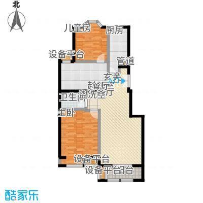 中海城圣朝菲101.37㎡2A标准面积10137m户型