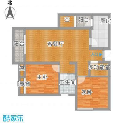 领馆国际城套2户型2室1厅1卫1厨