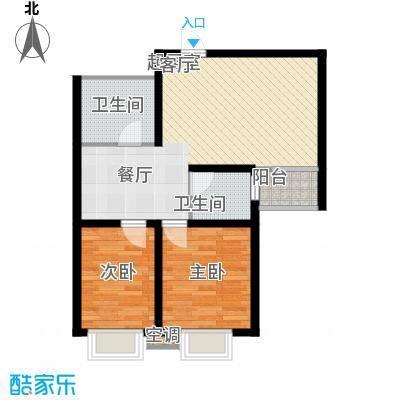 恒益馨苑67.21㎡c面积6721m户型