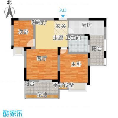 江报翰林世家90.00㎡C2户型2室2厅1卫