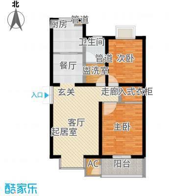 尚座98.81㎡两居室面积9881m户型