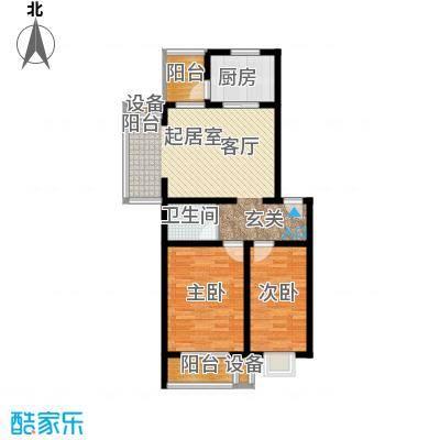 新新家园84.63㎡五号楼-H2面积8463m户型