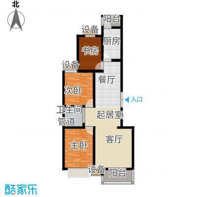 东兴公寓118.69㎡e面积11869m户型