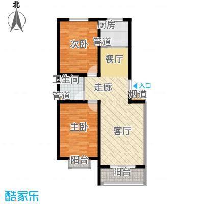 新野四季公寓80.69㎡C2面积8069m户型