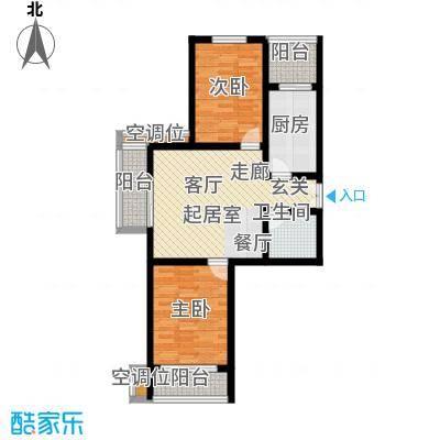 融鑫逸景93.59㎡2#3#楼D面积9359m户型