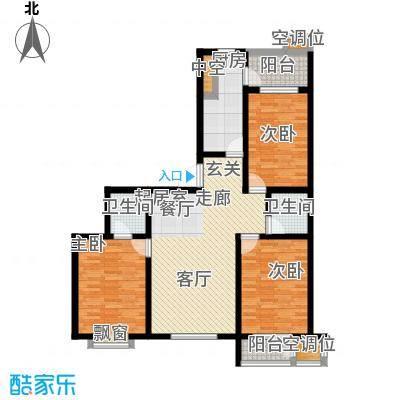 融鑫逸景142.51㎡2#3#楼A'3面积14251m户型