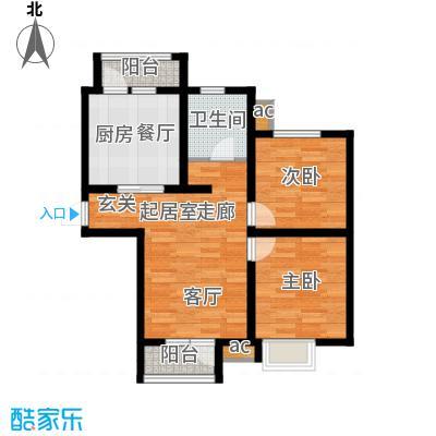 京港国际城97.00㎡高层标准层面积9700m户型