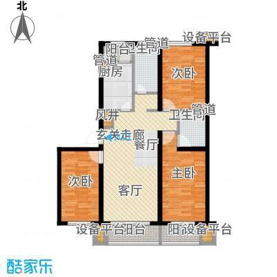 和谐家园131.75㎡G面积13175m户型