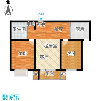 京港国际城92.50㎡高层标准层面积9250m户型