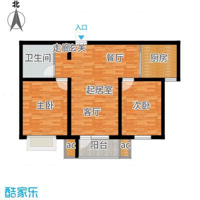 京港国际城90.55㎡高层标准层面积9055m户型