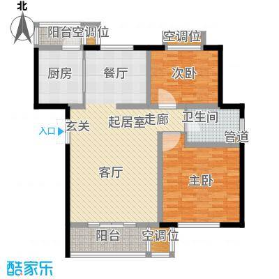 帝景豪庭99.13㎡面积9913m户型