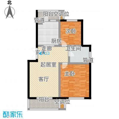 帝景豪庭101.73㎡面积10173m户型