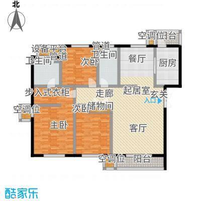 帝景豪庭146.54㎡面积14654m户型
