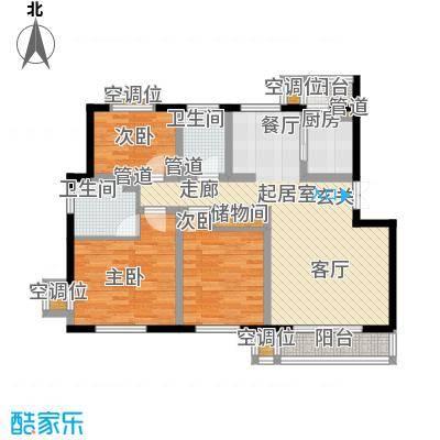 帝景豪庭132.71㎡面积13271m户型