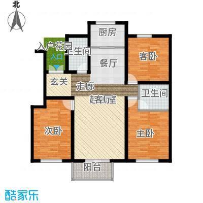 开元豪庭139.30㎡楼王32面积13930m户型