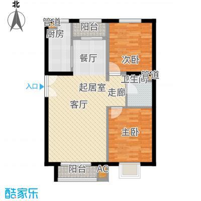 银隆花苑75.00㎡面积7500m户型
