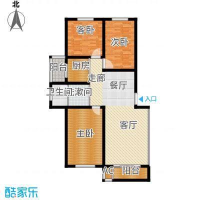 亨泰公寓118.86㎡E面积11886m户型