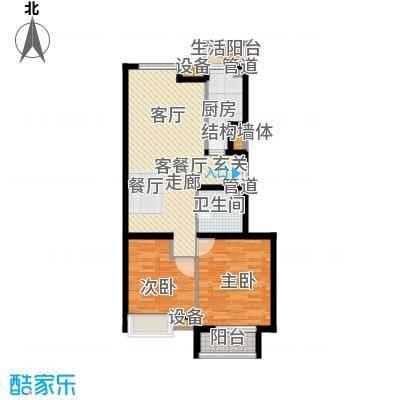 鼎旺国际社区92.69㎡H1面积9269m户型
