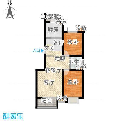 鼎旺国际社区121.22㎡B2面积12122m户型