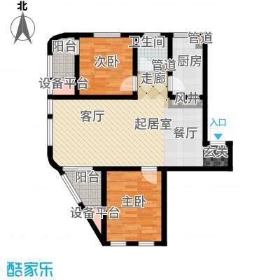 六合轩府99.00㎡2号楼标准层B户面积9900m户型