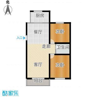东港龙城98.63㎡Q-b1面积9863m户型