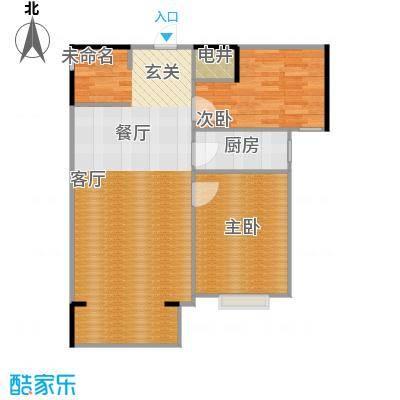 92平两室一厅