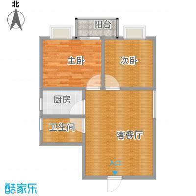 81平两室两厅