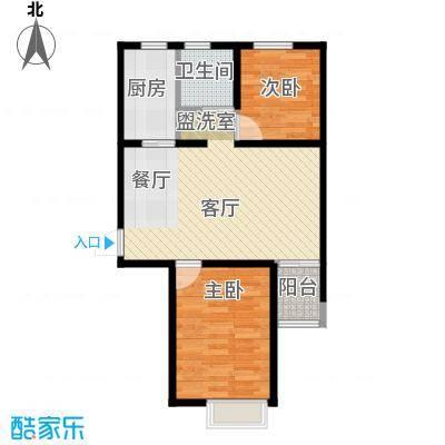 金乾公馆76.21㎡D户型两室两厅76.21平米样板间户型2室2厅1卫 - 副本