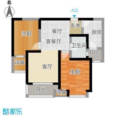 中海城77.00㎡C户型-副本