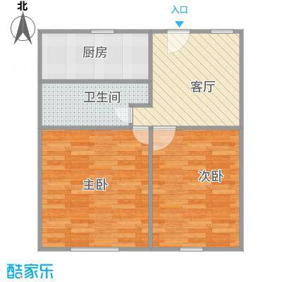 幸福第一公寓
