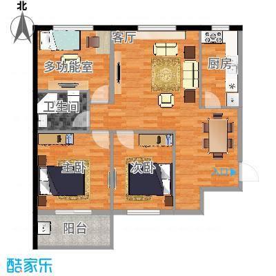 D1三室一厅