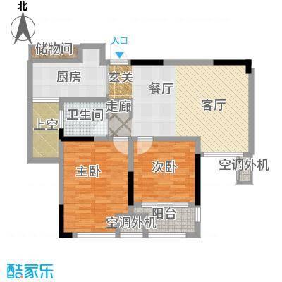 天淳江南86.00㎡一期1、3、5、7、8号楼标准层A2-1户型 - 副本