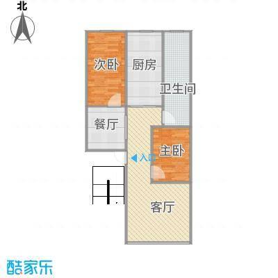 84平两室一厅