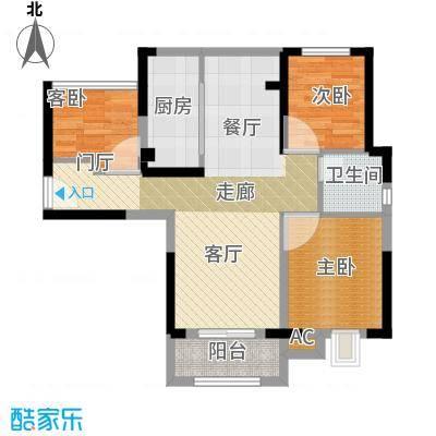 观澜外校城93.00㎡4号楼B户型3室2厅1卫 - 副本