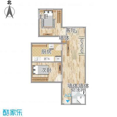 66平两室一厅 - 副本