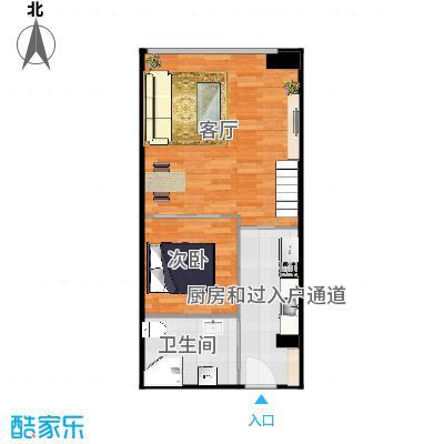 75二室二厅一卫loft