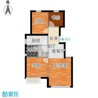 华远・澜悦88.00㎡A户型3室2厅1卫 - 副本 - 副本