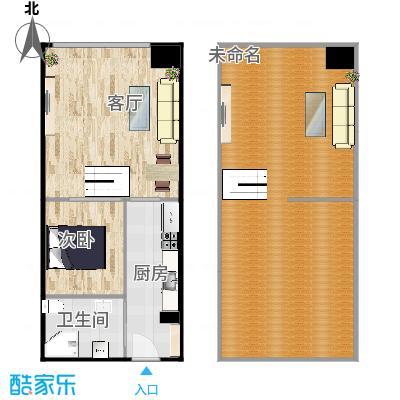 75二室二厅一卫loft - 副本 - 副本 - 副本