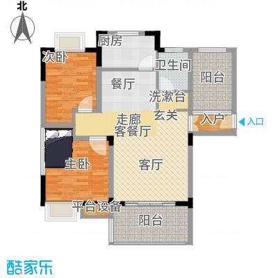 江报翰林世家90.00㎡C1户型2室2厅1卫 - 副本