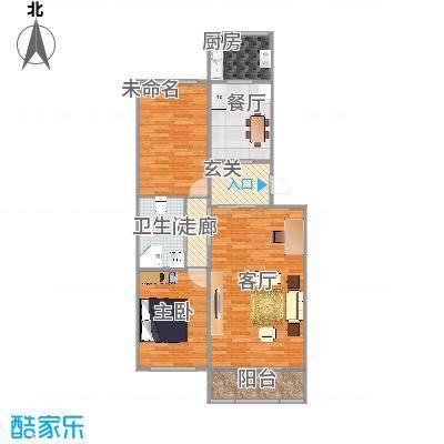 缘中园97平两室两厅 - 副本