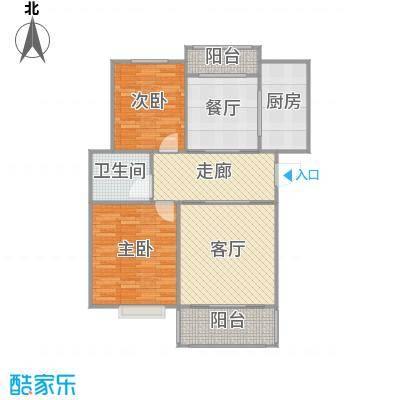 两室两厅一卫 - 副本