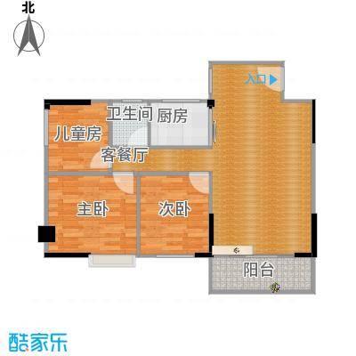 A栋05号房80.3平方三房两厅一卫一厨 - 副本 - 副本