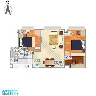 翠荷轩76.4两房两厅 - 副本 - 副本
